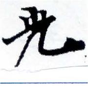 HNG001-0014
