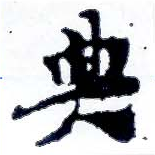 HNG001-0017