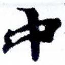 HNG001-0195