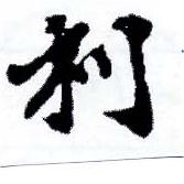 HNG001-0241