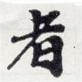HNG001-0496