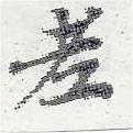 HNG001-0498