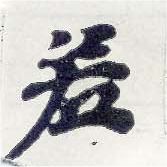 HNG001-0519