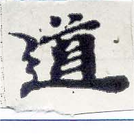 HNG001-0557