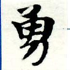 HNG005-0032