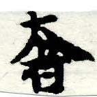 HNG005-0065