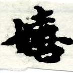 HNG005-0070