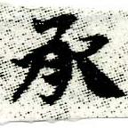 HNG005-0127