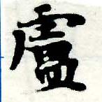 HNG005-0220