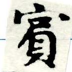 HNG005-0301