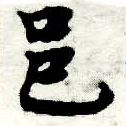 HNG005-0330