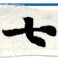 HNG005-0376