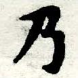 HNG005-0381