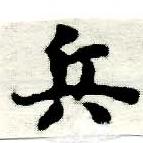 HNG005-0443