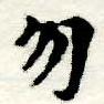 HNG005-0460