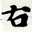 HNG005-0477