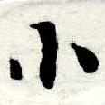 HNG005-0554