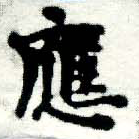 HNG005-0598