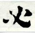 HNG005-0604