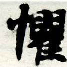 HNG005-0615
