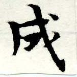 HNG005-0625