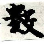 HNG005-0643