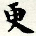 HNG005-0670