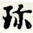 HNG005-0767