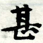 HNG005-0769