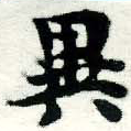 HNG005-0775