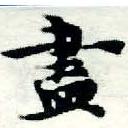 HNG005-0791