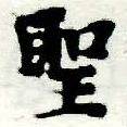 HNG005-0845