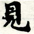 HNG005-0894