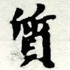 HNG005-0923