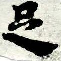 HNG005-0935
