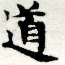 HNG005-0968