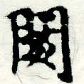 HNG005-0985