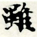HNG005-0998