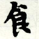 HNG005-1022