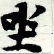 HNG005-1040b