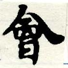 HNG005-1046a