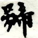 HNG005-1054b