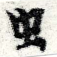 HNG006-0129