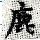 HNG006-0159