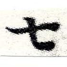 HNG006-0162