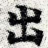 HNG006-0209