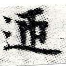 HNG006-0222