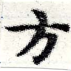 HNG006-0327