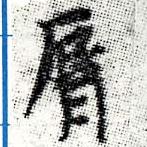 HNG006-0442