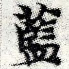 HNG006-0461